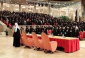 Святейший Патриарх Кирилл: Православный приход призван стать школой духовной солидарности и любви к ближнему