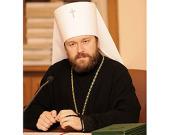 Слово митрополита Волоколамского Илариона на закрытии курсов повышения квалификации для новоизбранных архиереев