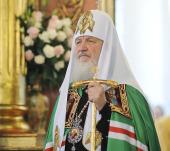 Слово Святейшего Патриарха Кирилла в неделю праотец и день памяти свт. Спиридона Тримифунтского
