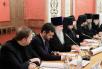 Четвертое заседание президиума Межсоборного присутствия