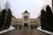 Состоялось освящение Синодальной резиденции в Даниловом монастыре