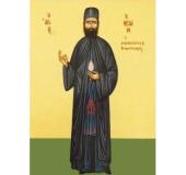 Имя преподобномученика Ефрема Нового включено в месяцеслов Русской Православной Церкви