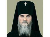Патриаршее поздравление архиепископу Можайскому Григорию с 70-летием со дня рождения