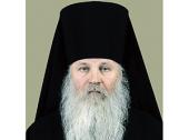 Патриаршее поздравление архиепископу Липецкому Никону с 70-летием со дня рождения