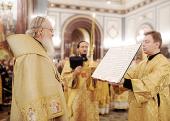 Предстоятель Русской Церкви совершил в Храме Христа Спасителя всенощное бдение и молебное пение на новолетие