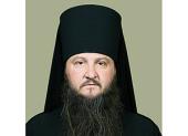 Патриаршее поздравление епископу Тираспольскому Савве с 25-летием иерейской хиротонии