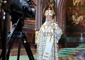 Слово Святейшего Патриарха Московского и всея Руси Кирилла перед началом телевизионной трансляции Рождественского богослужения из Храма Христа Спасителя