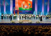 Митрополит Филарет принял участие в церемонии вручения премий Президента Республики Беларусь «За духовное возрождение» 2011 года