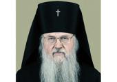 Патриаршее поздравление архиепископу Владимирскому Евлогию с 75-летием со дня рождения