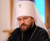 Патриаршее поздравление митрополиту Волоколамскому Илариону с 10-летием архиерейской хиротонии