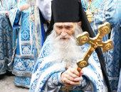 Схиархимандриту Илию (Ноздрину) вручены регалии Почетного гражданина Орла