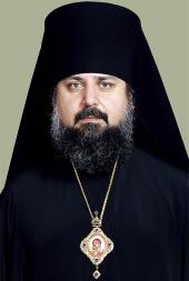 Герман, епископ Сочинский и Туапсинский (Камалов Алексей Музаффарович)