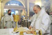 В праздник Крещения Господня Предстоятель Русской Церкви совершил Божественную литургию в Богоявленском кафедральном соборе