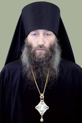 Гурий, епископ Арсеньевский и Дальнегорский (Федоров Владислав Альбертович)