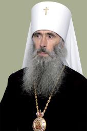 Сергий, митрополит Тернопольский и Кременецкий (Генсицкий Борис Наумович)