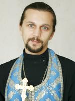 протоиерей Вадим Садовой