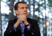 Приветствие Президента России Д.А. Медведева участникам XX Международных Рождественских образовательных чтений