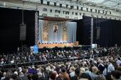 Предстоятель Русской Церкви возглавил церемонию открытия XX Международных Рождественских чтений