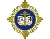 В Москве прошла конференция «Старый обряд в жизни Русской Православной Церкви: прошлое и настоящее»