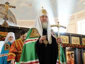 Слово Святейшего Патриарха Кирилла в день памяти святой мученицы Татианы в домовом храме МГУ