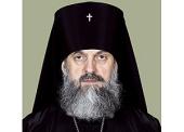 Патриаршее поздравление архиепископу Виленскому Иннокентию с 20-летием архиерейской хиротонии