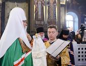 Слово Святейшего Патриарха Кирилла при вручении архиерейского жезла Преосвященному Ефрему (Просянку), епископу Бикинскому, викарию Хабаровской епархии