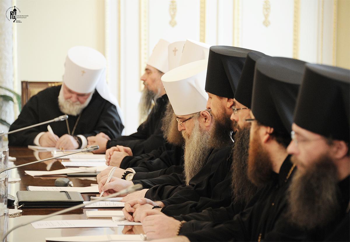 Совещание архиереев епархий, входящих в состав митрополий