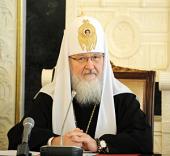 Доклад Святейшего Патриарха Кирилла на Архиерейском совещании архиереев митрополий Русской Православной Церкви