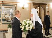 Председатель Правительства В.В. Путин поздравил Святейшего Патриарха Кирилла с третьей годовщиной интронизации