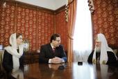 Состоялась встреча Святейшего Патриарха Кирилла с исполняющим обязанности Президента Молдовы М. Лупу
