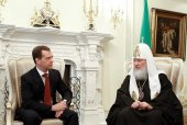 Стенограмма беседы Святейшего Патриарха Кирилла с Президентом России Д.А. Медведевым 1 февраля 2012 года