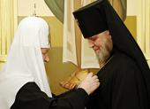 Святейший Патриарх Кирилл наградил ряд архипастырей Русской Православной Церкви