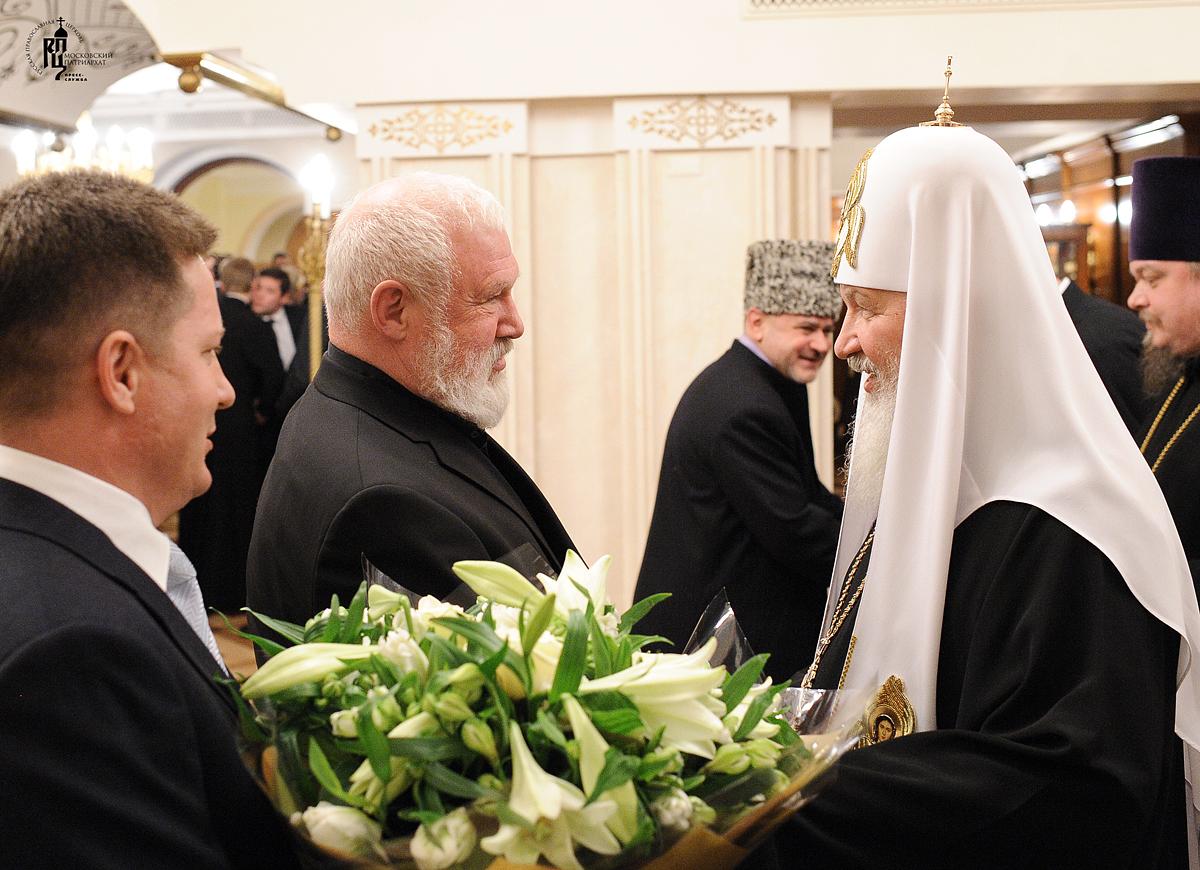 Прием по случаю третьей годовщины интронизации Святейшего Патриарха Кирилла