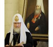 Выступление Святейшего Патриарха Кирилла на церемонии вручения Макариевских премий за 2011 год