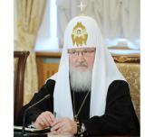 Святейший Патриарх Кирилл: Поддержка деторождаемости должна стать приоритетом для государства, Церкви и общественных организаций