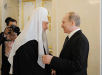 Встреча председателя Правительства РФ В.В. Путина со Святейшим Патриархом Кириллом и руководителями традиционных религиозных общин России