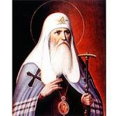 К 400-летию преставления Патриарха Ермогена в Москве будет заложен храм в честь святого