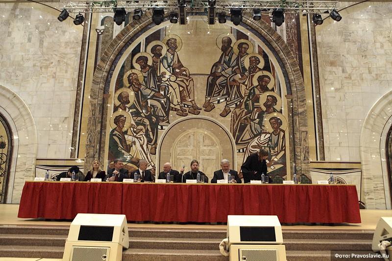 Президиум Конгресса