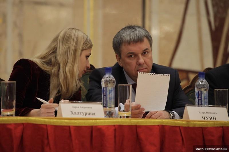 Д.А. Халтурина и И.П. Чуян, глава Федеральной службы по регулированию алкогольного рынка