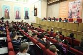 В Москве прошли VI Сретенские встречи православной молодежи