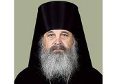 Патриаршее поздравление епископу Павлодарскому Варнаве с 55-летием со дня рождения