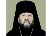 Патриаршее поздравление епископу Гродненскому Артемию с 30-летием служения в священном сане