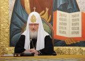 Выступление Предстоятеля Русской Церкви на расширенном заседании Патриаршего совета по культуре
