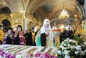 Святейший Патриарх Кирилл совершил литию у гробницы приснопамятного Святейшего Патриарха Алексия II