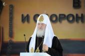 Святейший Патриарх Кирилл принял участие в работе Съезда добровольческого движения Общероссийского народного фронта
