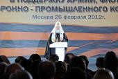 Слово Предстоятеля Русской Церкви на Съезде добровольческого движения Общероссийского народного фронта