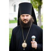 «О религиозно-образовательном и катехизическом служении в Русской Православной Церкви». Комментарий епископа Гатчинского Амвросия