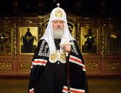 Слово Святейшего Патриарха Кирилла после великого повечерия в Новоспасском монастыре во вторник первой седмицы Великого поста