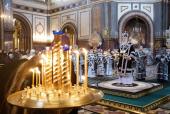 В среду первой седмицы Великого поста Предстоятель Русской Церкви совершил Литургию Преждеосвященных Даров в Храме Христа Спасителя
