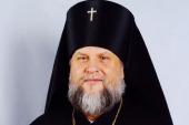 Архиепископ Тульчинский и Брацлавский Ионафан награжден государственным орденом Украины «За заслуги»